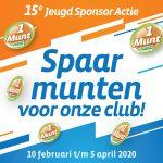 Steun FFS met de Poiesz Jeugd Sponsor Actie